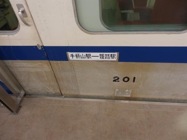 S_p1312163